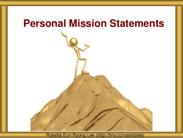 Personal statement exchange