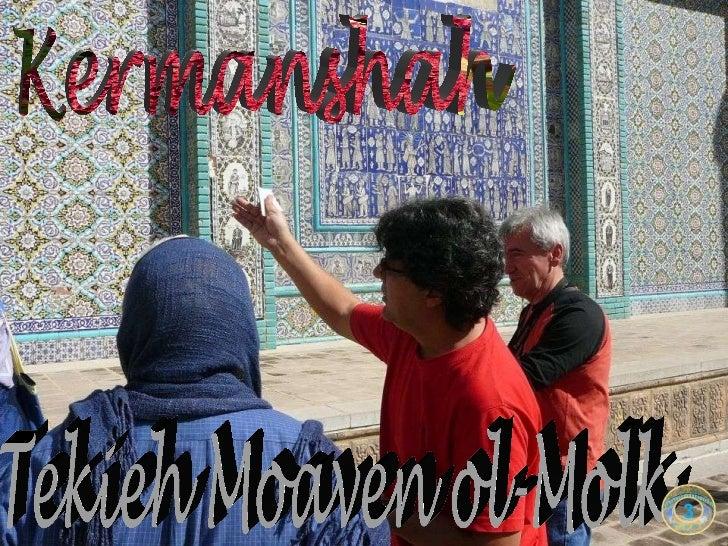 Tekieh Moaven ol-Molk 3 Kermanshah