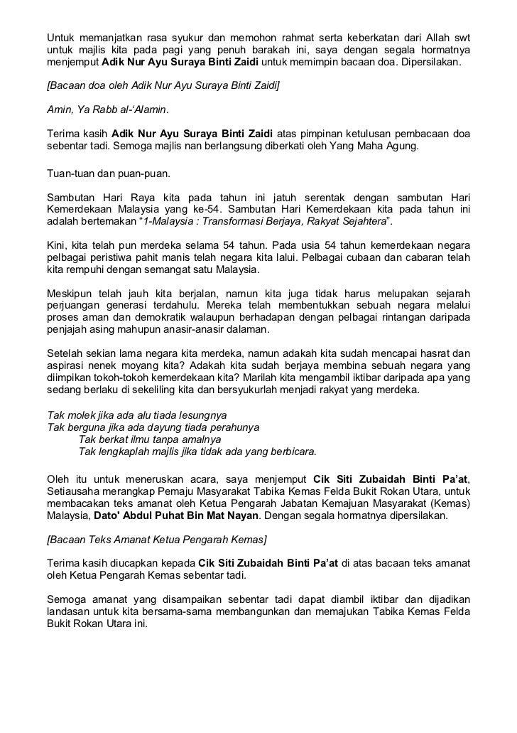 Ucapan Lebaran D Contoh Surat Ucapan Idul Fitri