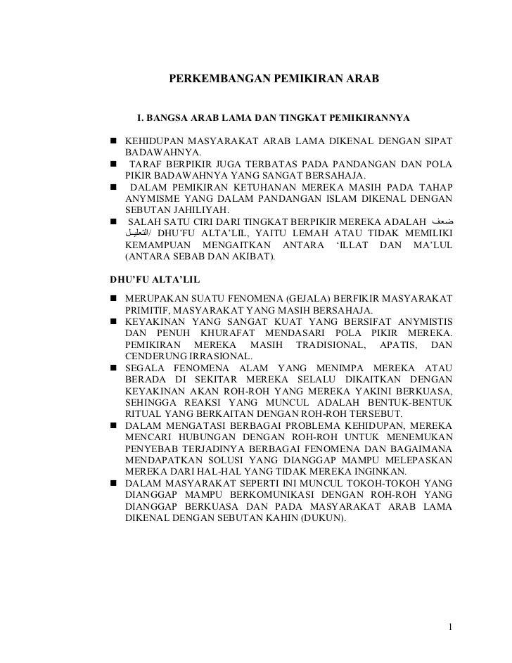 PERKEMBANGAN PEMIKIRAN ARAB    I. BANGSA ARAB LAMA DAN TINGKAT PEMIKIRANNYA KEHIDUPAN MASYARAKAT ARAB LAMA DIKENAL DENGAN...