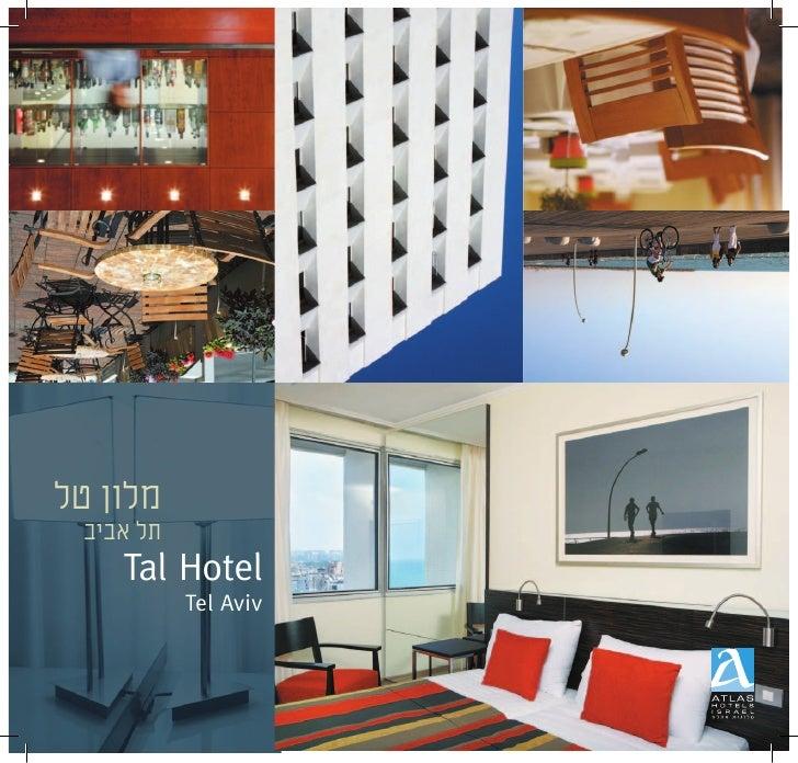 ÏË ÔÂÏÓ  ·È·‡ Ï˙     Tal Hotel            Tel Aviv
