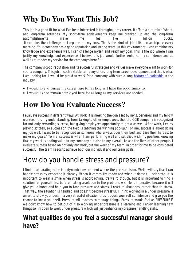 Exceptional Tell Me About Yourself Essay Youu0027re Hireable Because Of Your Answers To  Tough Job ...