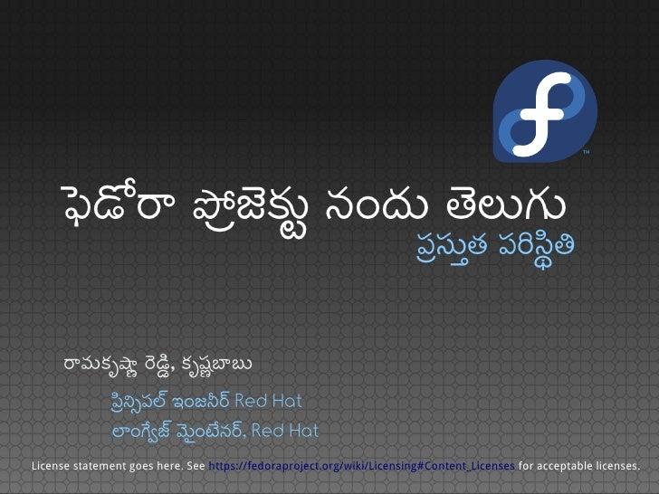 Telugu in Fedora Project