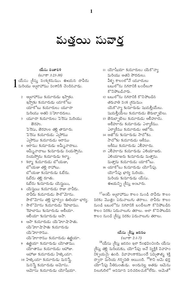 Telugu new testament