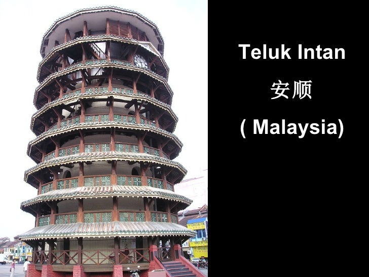 teluk intan buddhist dating site I was thinking, how do we compare bujang valley with gangga negara of perak another stop over within the same timeline putting sentiment and emotion.