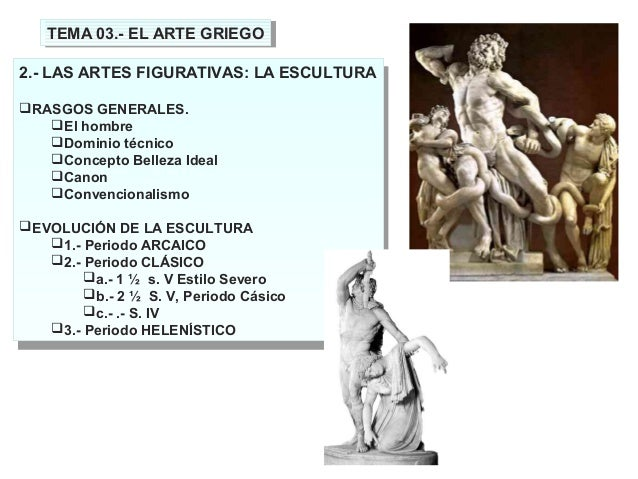 TEMA 03.- EL ARTE GRIEGO    TEMA 03.- EL ARTE GRIEGO2.- LAS ARTES FIGURATIVAS: LA ESCULTURA 2.- LAS ARTES FIGURATIVAS: LA ...