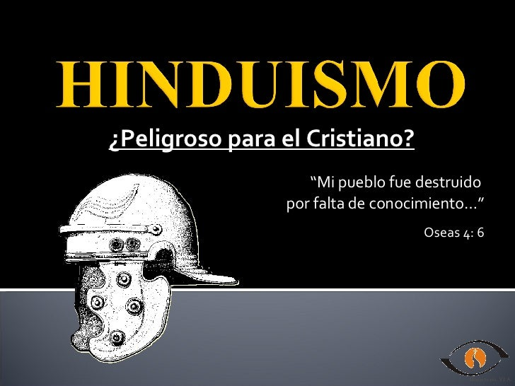 12. El Hinduismo