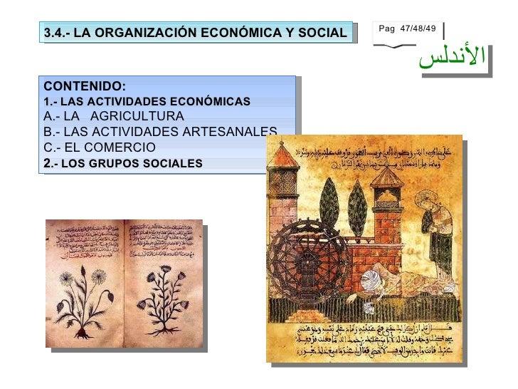 Grecia Organizacion Economica la Organización Económica y
