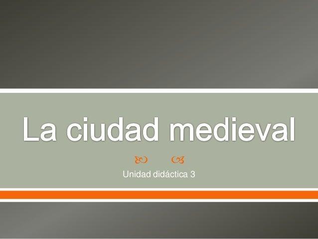         Unidad didáctica 3