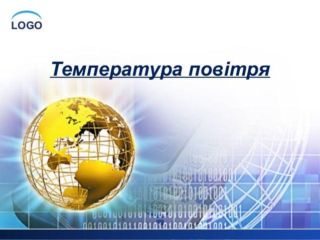 Расписание поездов Челябинск = Оренбург - Tutu.ru.