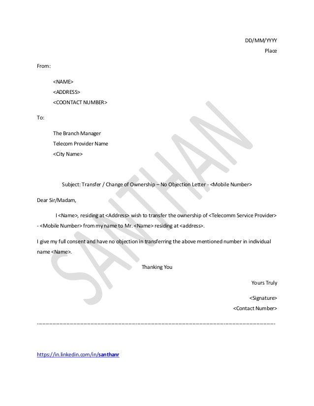 letter templates samples examples best franchise owner cover letter ...