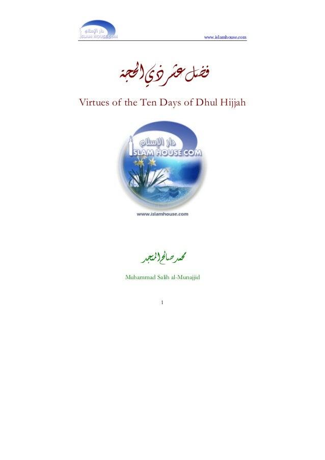 www.islamhouse.com 1 ﺍﳊﺠﺔﺫﻱﻋﺸﺮﻓﻀﻞ Virtues of the Ten Days of Dhul Hijjah By: ﺍﳌﻨﺠﺪﺻﺎﱀﳏﻤﺪ Muhammad Salih al-M...