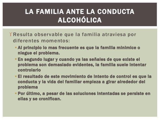 El alcoholismo femenino es incurable los síntomas