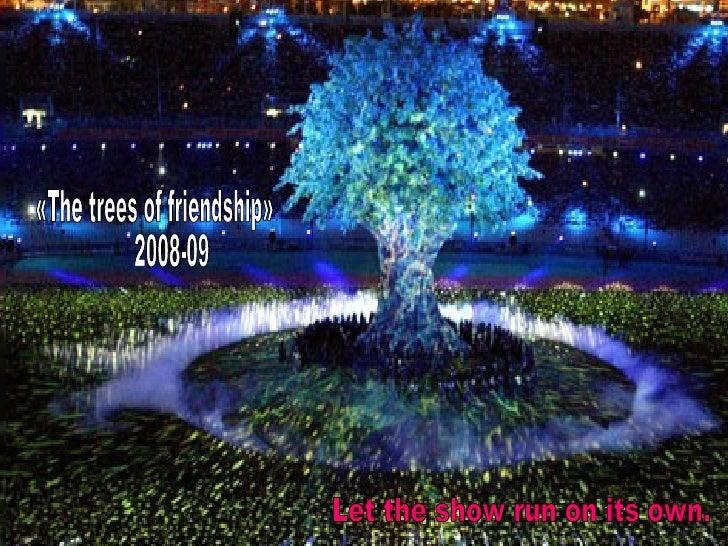 Teratsia Carob Tree