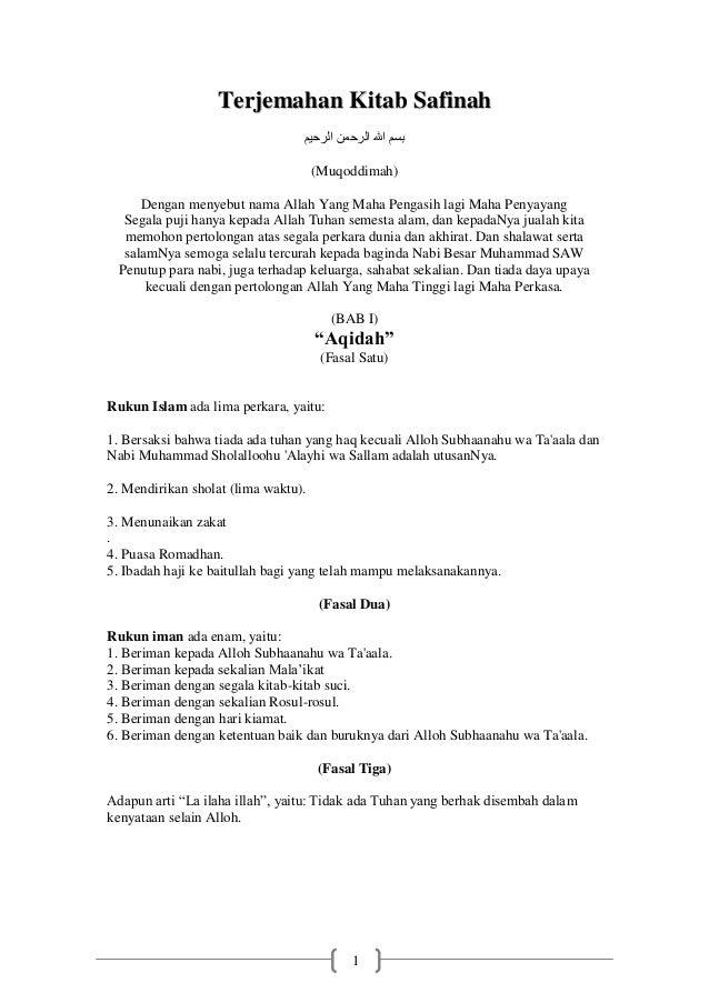 Terjemahan kitab safinatunnajaah