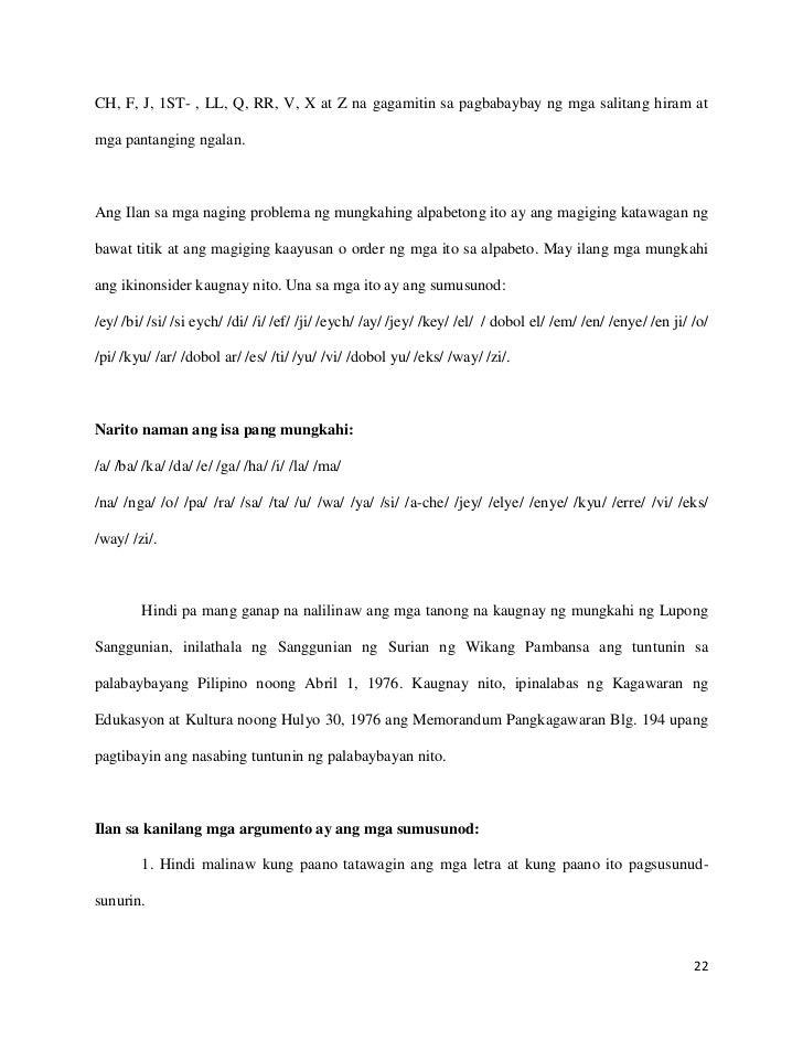 Dating alpabetong filipino