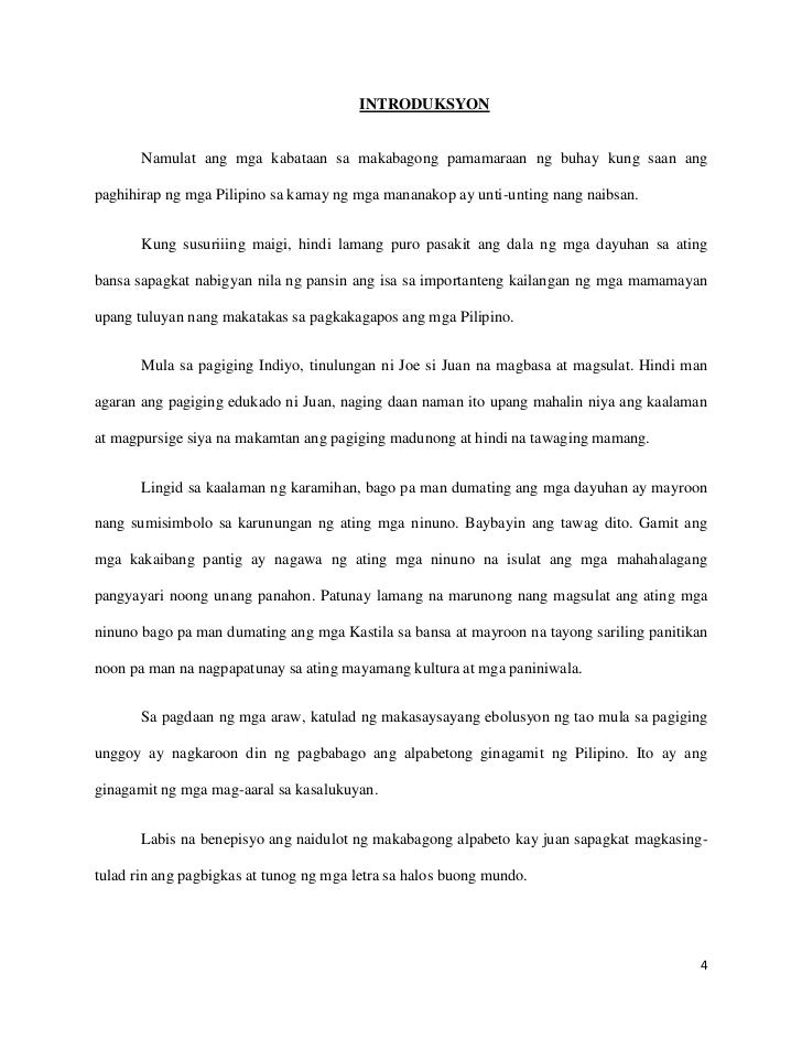Term paper sa filipino