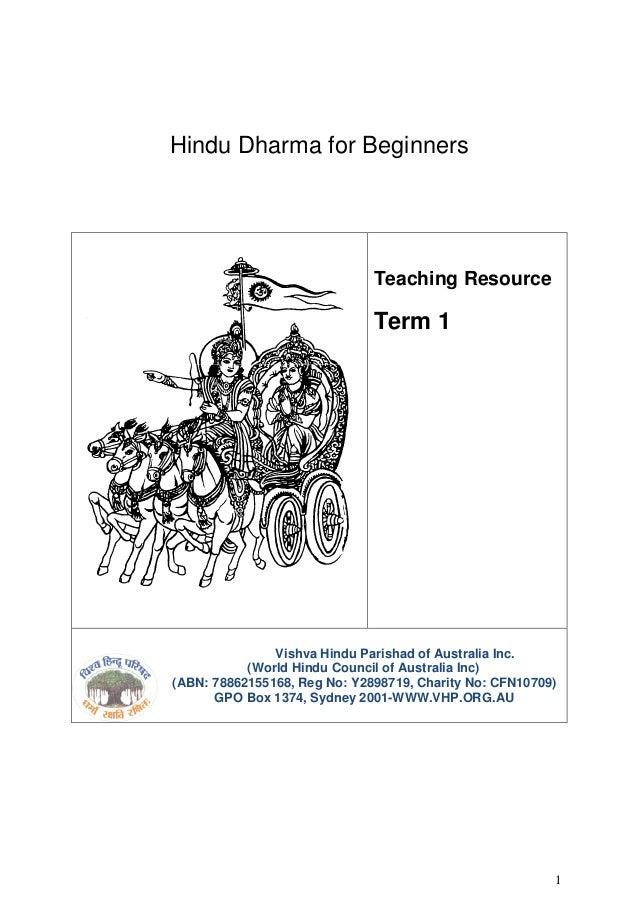 Hindu Dharma for Beginners