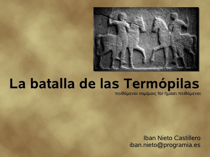 La batalla de las Termópilas                πειθόμενοι νομίμοις for ήμασι πειθόμενοι                               Iban Ni...