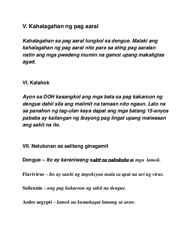 Ano ang kaugnayan ng iba't ibang disiplina sa pag-aaral ng kasaysayan?