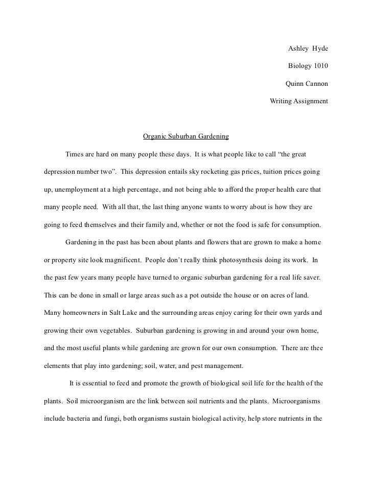 Essay on the Importance of Study of Biology