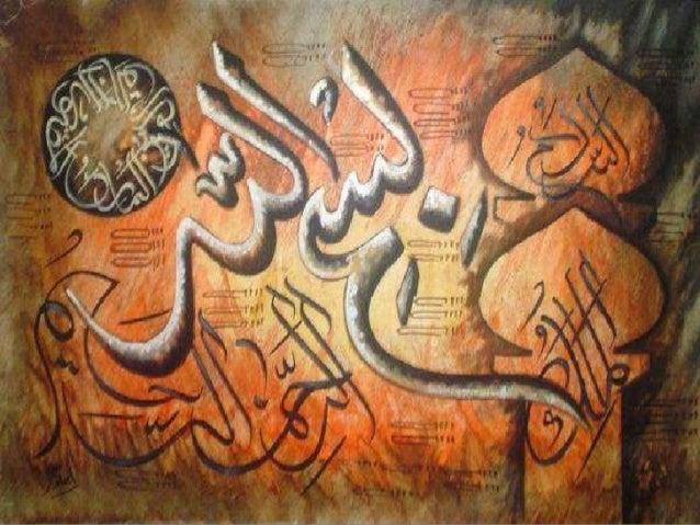 THE SAVERS • Usman Idress • MADIHA RAZZAQ