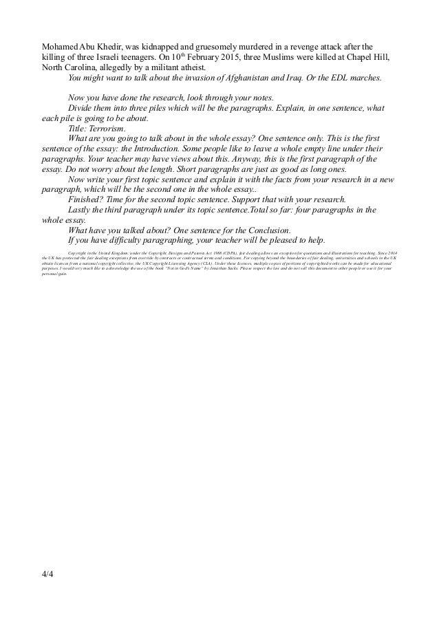 Essay scanner grammar
