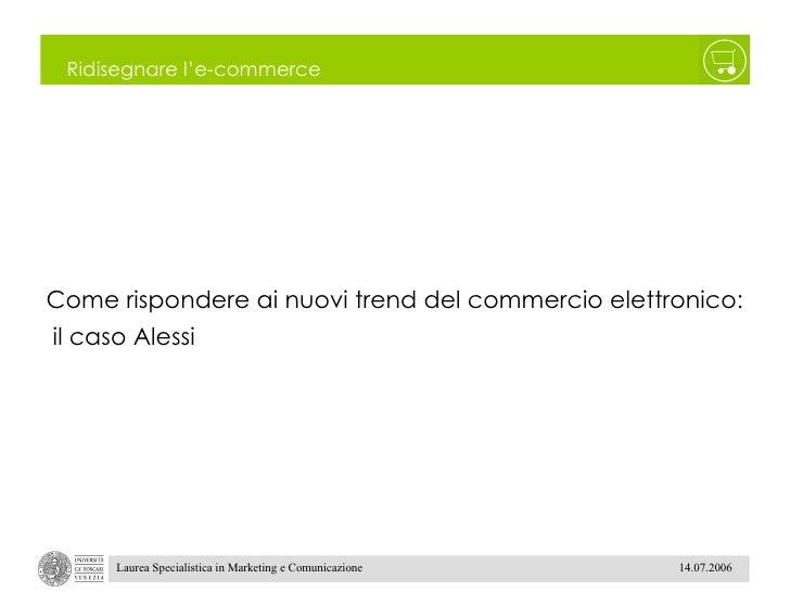 Tesi Di Laurea Alessi e commerce