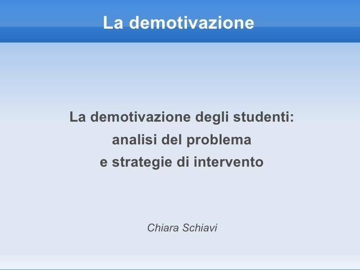 La demotivazione degli studenti