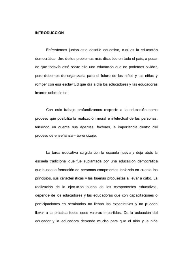 College transfer essay outline