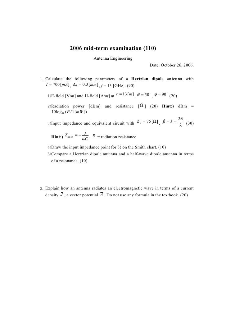 2006-1 중간고사문제(안테나공학)
