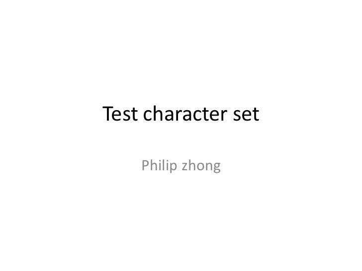 Test character set    Philip zhong