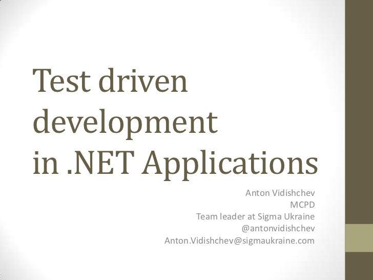 Test driven development in net