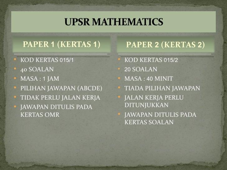 PAPER 2 (KERTAS 2) KOD KERTAS 015/1           KOD KERTAS 015/2 40 SOALAN                  20  SOALAN MASA : 1 JAM    ...