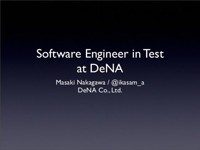 Software Engineer in Test at DeNA