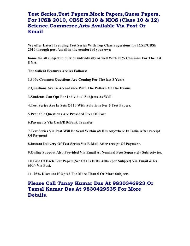 Hindi essays for class    cbse   yesdearinc com
