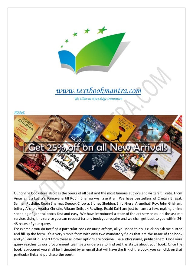 buy pdf books online india