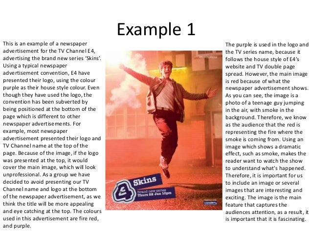 Advertising analysis essay example