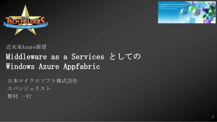 """Windows Azure Appfabric as """"Middleware as a Services"""""""