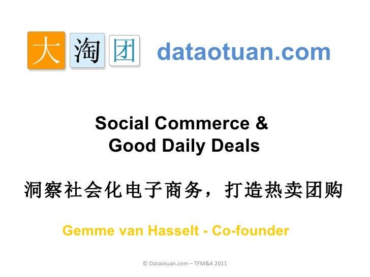 dataotuan.com Gemme van Hasselt - Co-founder Social Commerce &  Good Daily Deals 洞察社会化电子商务,打造热卖团购