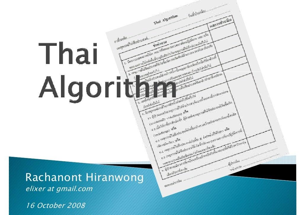 Rachanont Hiranwong elixer at gmail.com  16 October 2008