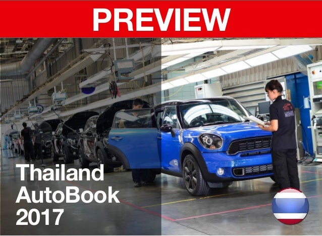 Thailand AutoBook 2015 PREVIEW