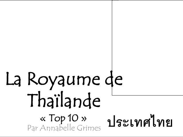 ประเทศไทย La Royaume de Thaïlande « Top 10 » Par Annabelle Grimes