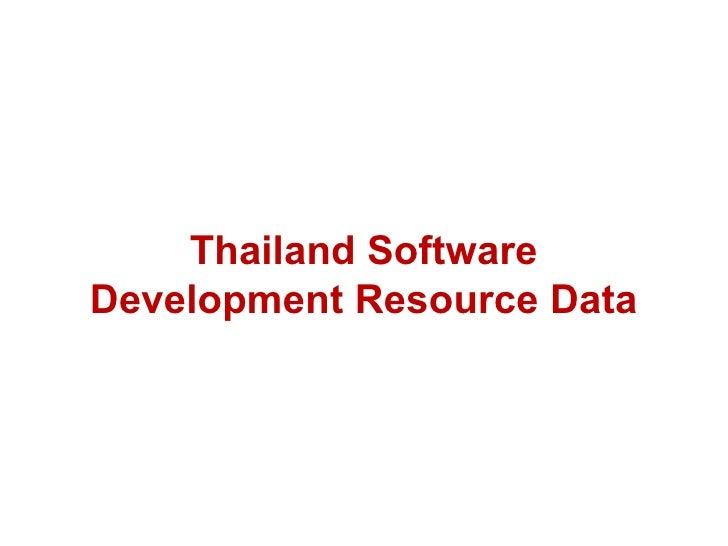 Thailand software-developement-resource-23042010
