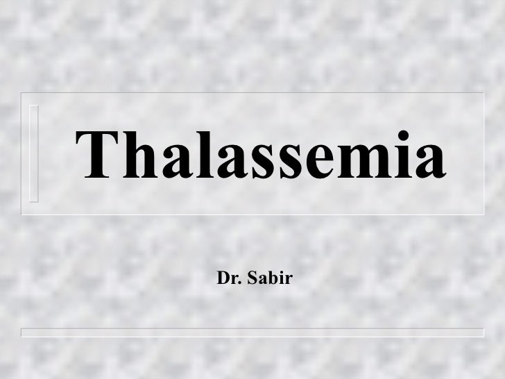 Medicine 5th year, 8th lecture/part two (Dr. Sabir)