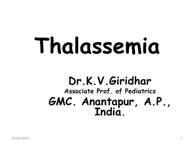 Thalassemia dr.k.v.giridhar