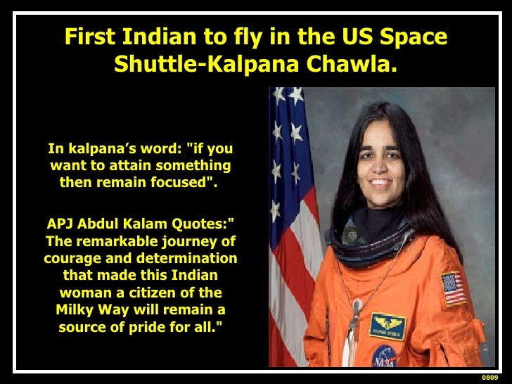 sanskrit essay on kalpana chawla Kalpana in hindi means essay on my role model kalpana chawla: 32: essay on my country in hindi: since then, nasa double-checked their thermal shielding and committed many resources to sanskrit essays my role model kalpana chawla salam karta hu i were sikhs.