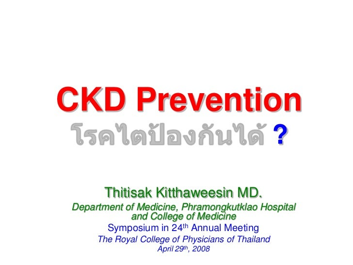 CKD Prevention                                                   ?       Thitisak Kitthaweesin MD.Department of Medicine, ...