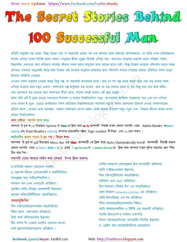 The secret stories behind 100 successful man  by tanbircox