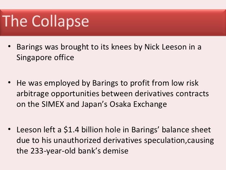 Barings Bank — Википедия